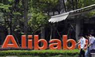 Alibaba recauda 21.800 millones de dólares en su salida a Bolsa