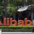 Alibaba presenta documentación para la IPO tecnológica más ambiciosa de la historia