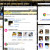 Google anuncia el cierre definitivo de Orkut, su primera red social