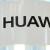 Ingresos de operación de Huawei crecieron un 19% en primer semestre
