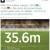 La goleada de Alemania 7-1 a Brasil generó 35.6 millones de tuits