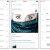 Alien Blue es la nueva aplicación oficial para iOS de Reddit