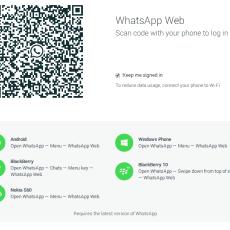 WhatsApp lanza su versión de escritorio