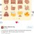 Twitter añadirá emojis para dar 'Me Gusta'
