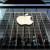 Apple y Ericsson firman un acuerdo de patentes por 7 años